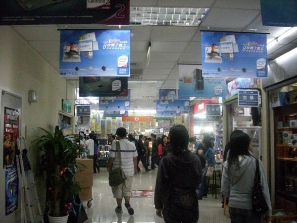 2008.11.22_GuangHuaMarkets_0020.jpg