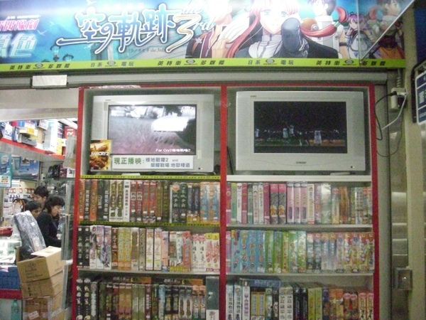 2008.11.22_GuangHuaMarkets_0024.jpg