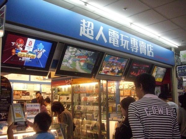 2008.11.22_GuangHuaMarkets_0026.jpg