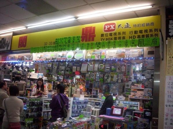 2008.11.22_GuangHuaMarkets_0027.jpg