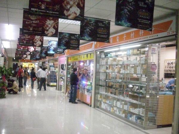2008.11.22_GuangHuaMarkets_0029.jpg
