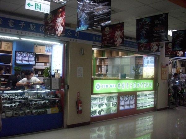 2008.11.22_GuangHuaMarkets_0030.jpg