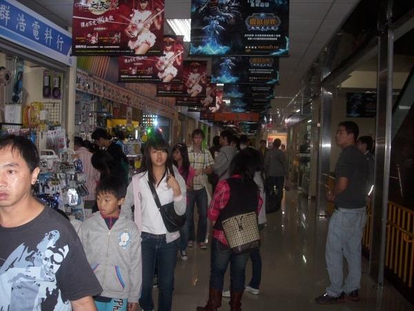 2008.11.22_GuangHuaMarkets_0031.jpg