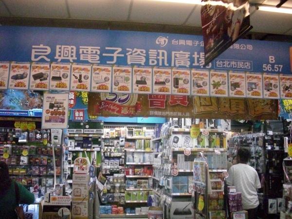 2008.11.22_GuangHuaMarkets_0032.jpg
