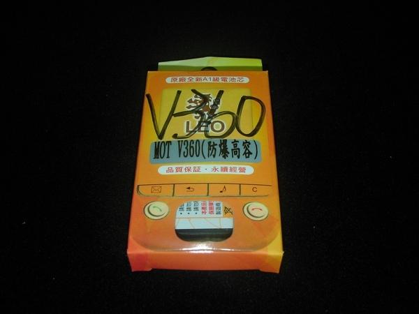 2008.11.22_GuangHuaMarkets_0045.jpg