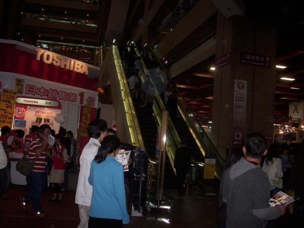 2008.12.02.ITMonth089.jpg
