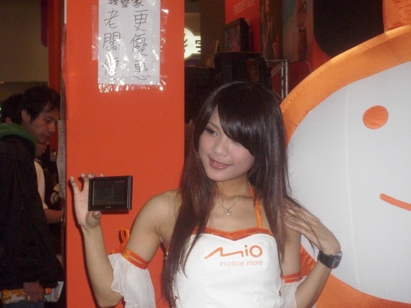 2008.12.02.ITMonth101.jpg
