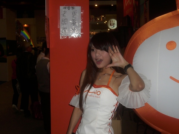 2008.12.02.ITMonth105.jpg