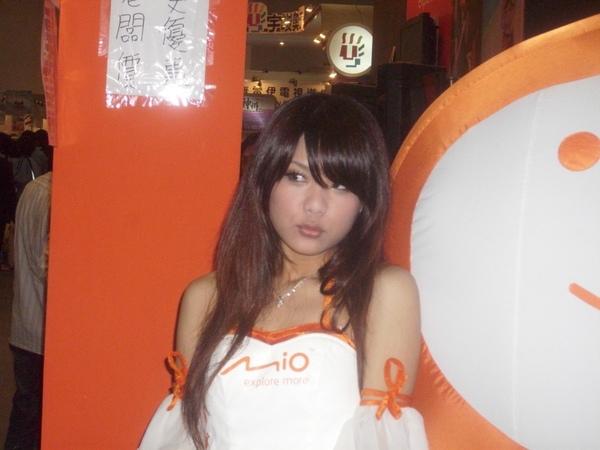 2008.12.02.ITMonth111.jpg
