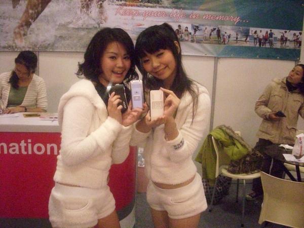 2008.12.02.ITMonth168.jpg