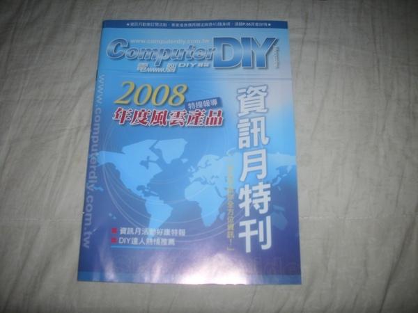 2008.12.02.ITMonth011.jpg