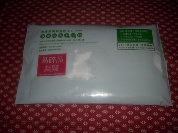 大衛佛斯特與好友們的音樂饗宴 (CD+DVD)_0001.JPG