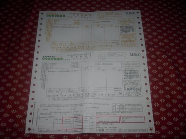 大衛佛斯特與好友們的音樂饗宴 (CD+DVD)_0003.JPG