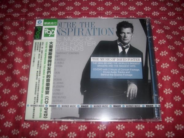大衛佛斯特與好友們的音樂饗宴 (CD+DVD)_0004.JPG
