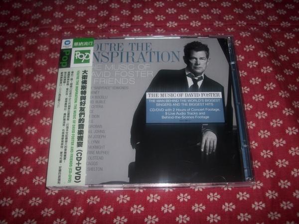 大衛佛斯特與好友們的音樂饗宴 (CD+DVD)_0006.JPG