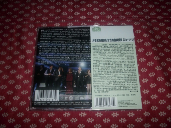 大衛佛斯特與好友們的音樂饗宴 (CD+DVD)_0007.JPG