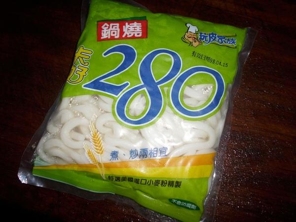 2009.02.24_罐頭牌_金針花香菇牛肉麵_0007.JPG