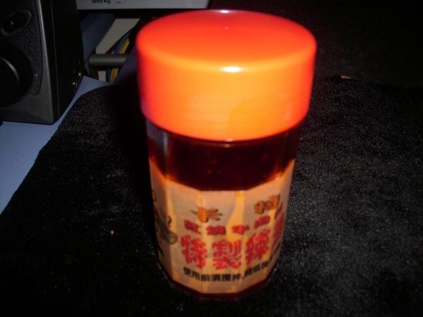 2009.02.24_罐頭牌_金針花香菇牛肉麵_0020.JPG