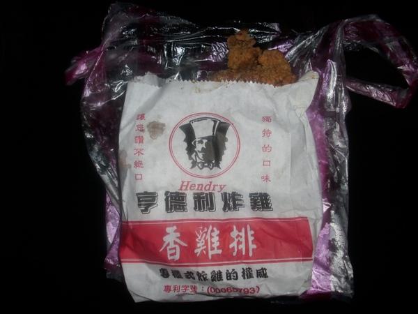 2009.02.14_亨德利雞排情人節的孤單夜裡吃雞排慶祝_0006.JPG