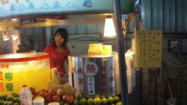 2008.12.27_大腳桶正妹大集合_0002.jpg