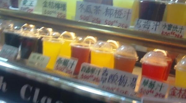 2009.02.21_九份護理長的店~草仔粿+芋粿巧_0002.JPG