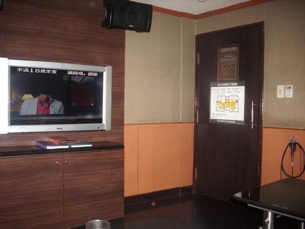 2009.03.11_中和好樂迪KTV~安樂路南勢店歡唱吃沙拉吧_0008.JPG