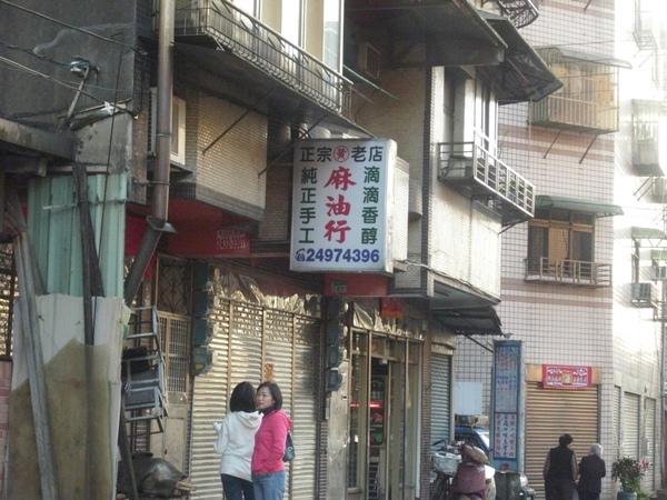 2009.03.15_騎腳踏車兩小時遊瑞芳~九份山下~阿霞龍鳳腿_0017.JPG