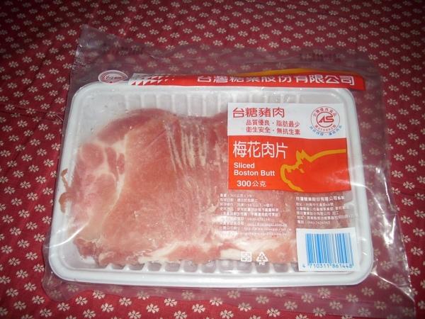 2009.03.16_莫名一言的減肥日記_0001.JPG