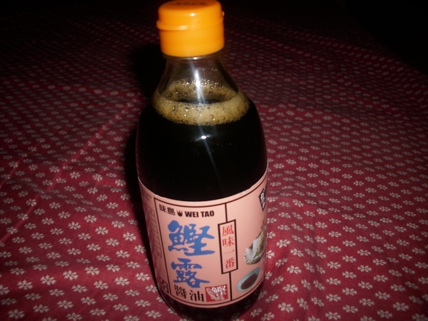 2009.03.16_莫名一言的減肥日記_0002.JPG