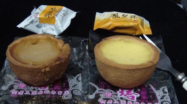 2009.03.08_柯老二台式經典蛋塔+鳳梨酥_0007.jpg