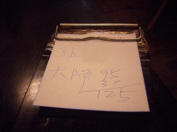 2009.03.25_銀記~我來了!AB大碗_0016.JPG