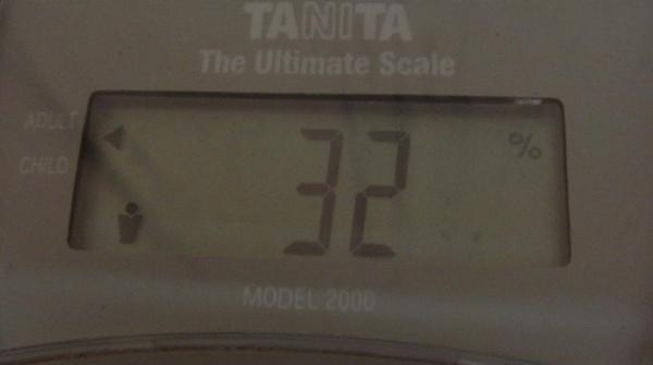 2009.04.12_莫名一言的減肥日記_0002.jpg