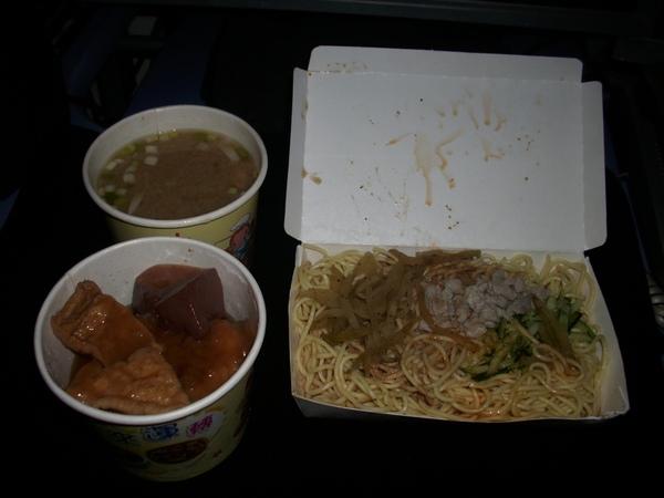 2009.04.15_後火車站舊街的好味道~60年老店保雲菜頭滷+特製涼麵+味增湯_0007.JPG