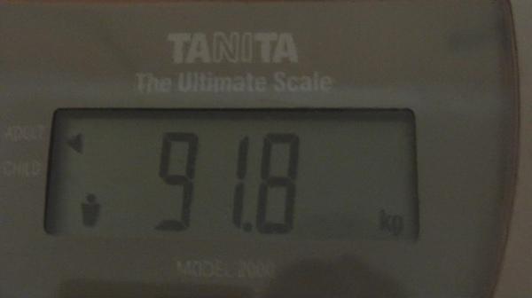2009.04.17_莫名一言的減肥日記_0001.jpg