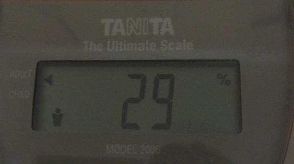 2009.04.17_莫名一言的減肥日記_0002.jpg
