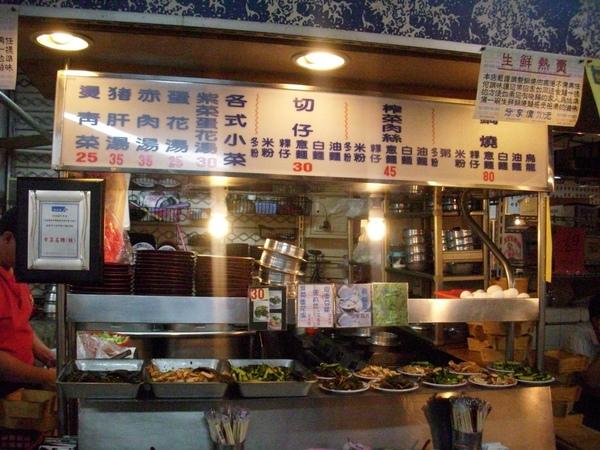 2009.04.21_基隆仁愛市場-鍋燒麵專賣店~鍋燒麵_0010.JPG