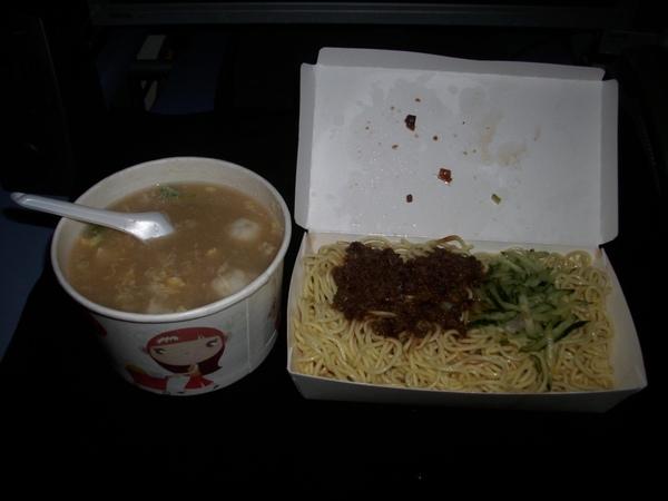 2009.04.22_舊街保雲芋圓之炸醬涼麵+綜合味增湯_0001.JPG