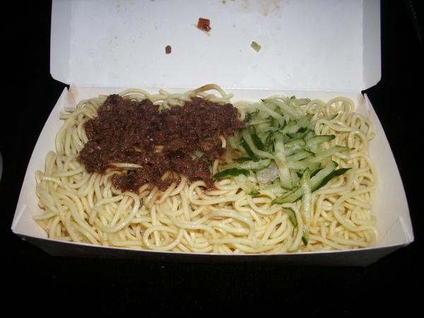 2009.04.22_舊街保雲芋圓之炸醬涼麵+綜合味增湯_0004.JPG