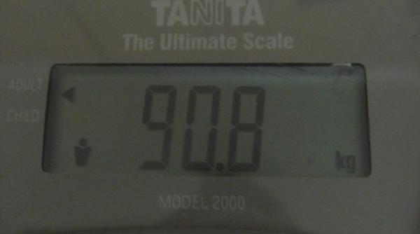2009.04.24_莫名一言的減肥日記_0001.jpg