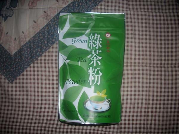 2009.04.24_莫名一言的減肥日記_0003.JPG