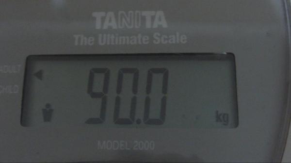 2009.04.25_莫名一言的減肥日記_0001.jpg