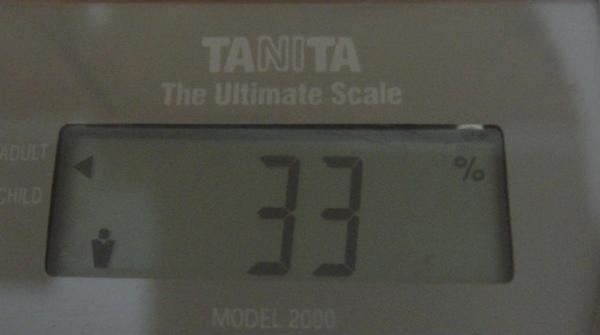 2009.04.26_莫名一言的減肥日記_0002.jpg