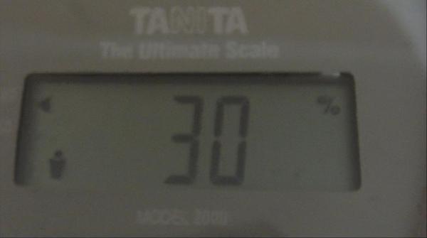2009.05.01_莫名一言的減肥日記_0002.jpg