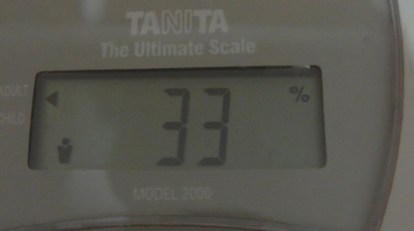 2009.05.02_莫名一言的減肥日記_0002.jpg