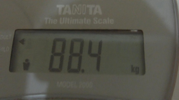 2009.05.04_莫名一言的減肥日記_0001.jpg