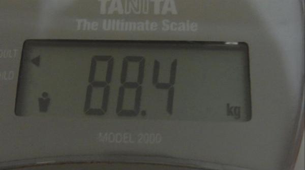 2009.05.07_莫名一言的減肥日記_0001.jpg
