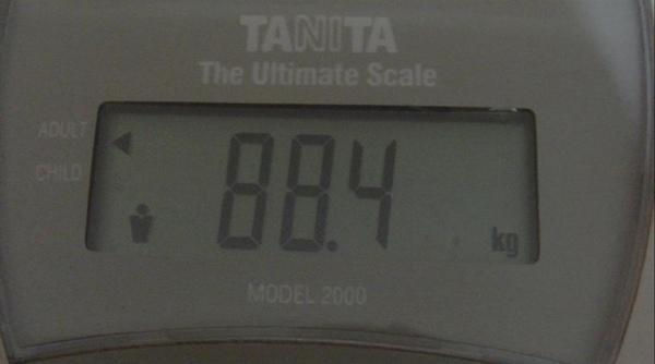 2009.05.08_莫名一言的減肥日記_0001.jpg