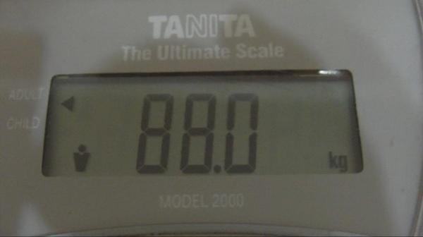 2009.05.09_莫名一言的減肥日記_0001.jpg