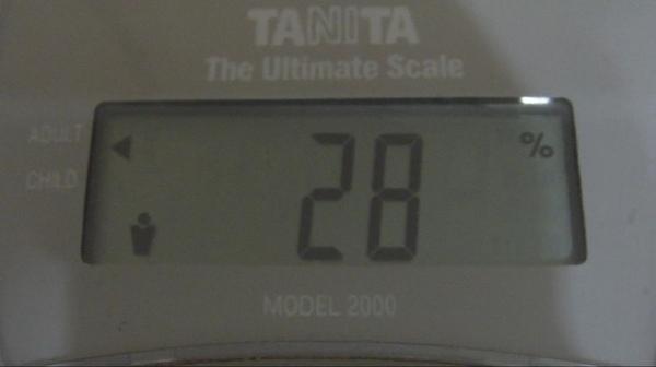 2009.05.10_莫名一言的減肥日記_0002.jpg