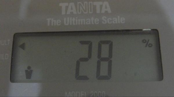2009.05.11_莫名一言的減肥日記_0002.jpg